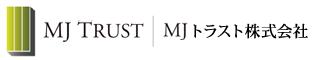 MJ トラスト株式会社